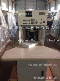 上海西辉 XHPC-760 数纸机 ,点纸机