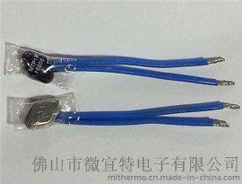 MTP1系列手动复位热保护器
