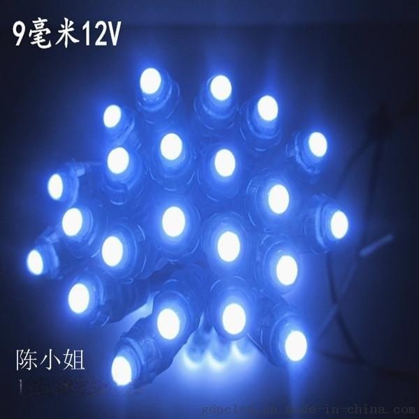 12V白光  亮外露灯串、广告灯串