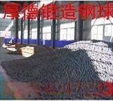磨煤机  合金  热轧  -山东厚德  有限公司