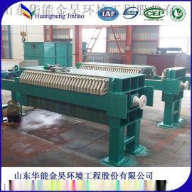 华能金昊推荐50T/H磷化废水处理设备污泥需要自动化板框压滤机