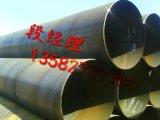 螺旋鋼管生產廠家