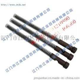 熱風機配件, 發熱管, 發熱絲, 壓膠機發熱管