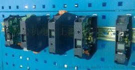 智能温度变送器  上海智能温度变送器