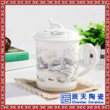 高档青花瓷茶杯 纪念礼品茶杯