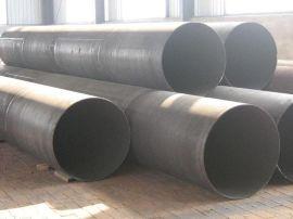 供应厂家直销大口径卷管 厚壁卷管 20#大口径卷管 Q345B卷管