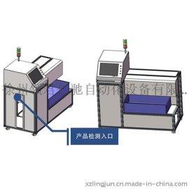 线束颜色识别,徐州领君仁驰自动化设备