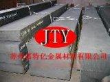 供應優質2738H模具鋼