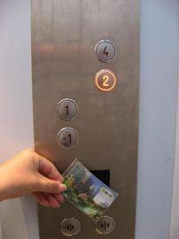 厂家供应HJ电梯ic卡 电梯刷卡系统 门禁一卡通
