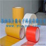 雙面膠帶|PVC雙面膠帶|乳白色雙面膠帶