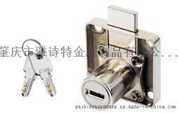廠家直銷 雅詩特 YST-K138 抽屜鎖抽屜鎖電腦鑰匙