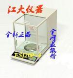 龙腾ESJ220/210/200/120/110-4A全自动电子分析天平