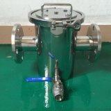 佛山勤力磁電設備供應優質管道式除鐵器