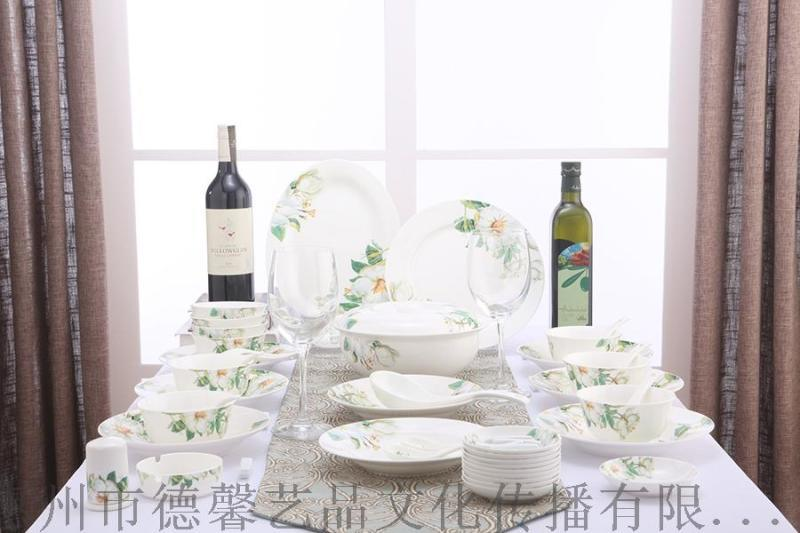 精美陶瓷餐具-香水百合餐具56头