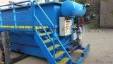 肉制品厂污水气浮机处理设备