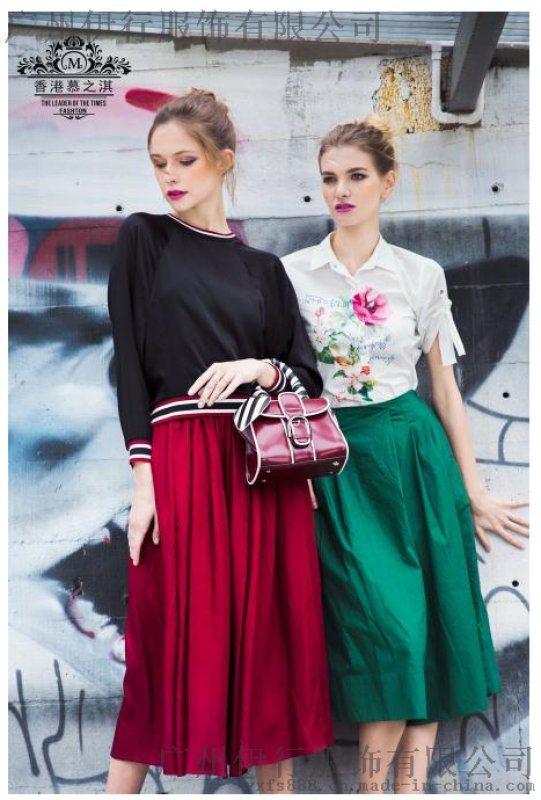 香港慕之淇折扣女装时尚欧美风上衣批发