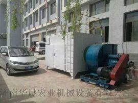 电焊学校焊接处理设备集中式脉冲滤筒除尘器