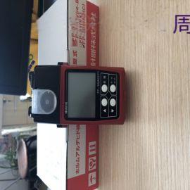 甲醛检测仪FP-30MK2(C)室内甲醛检测仪器