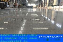 遵义混凝土密封固化剂施工遵义密封固化剂施工