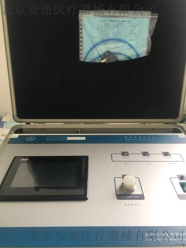 医用臭氧治疗仪80的技术参数及使用范围