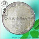 抗氧化剂989-51-5原料厂家