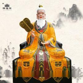 河南佛像廠家 太上老君神像 三清神像 元始天尊軟圖