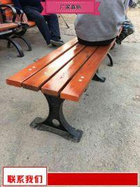 实木长条座椅组合价格 公共实木座椅销售