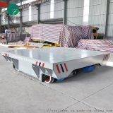 蓄電池軌道平板車遙控器可遠程操作運輸車