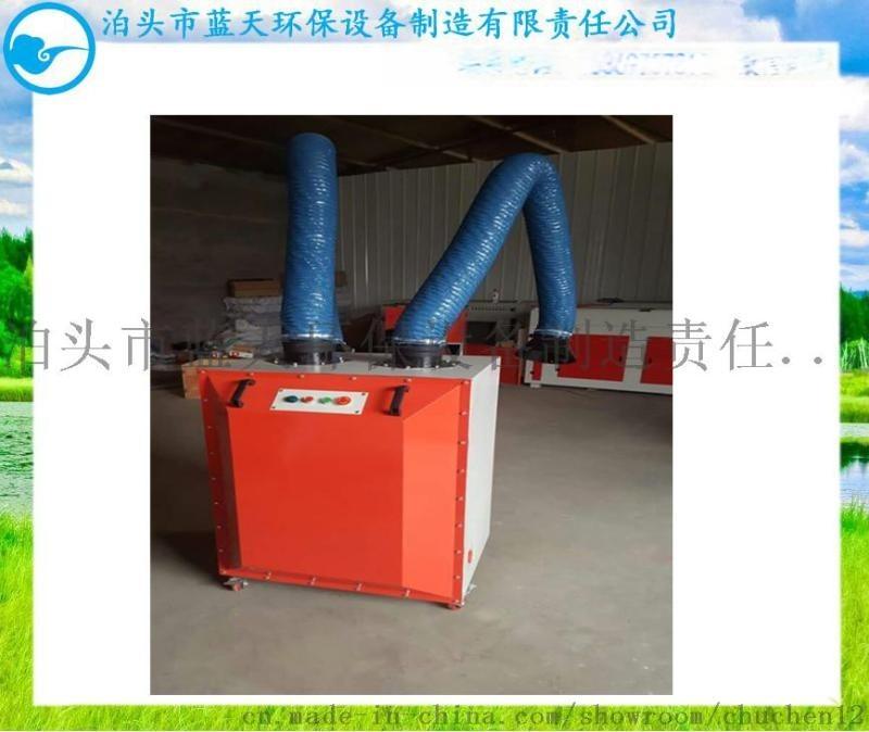 移动式焊烟吸尘器焊烟除尘器