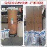 仪征南开阳离子交换树脂001*7每公斤多少钱