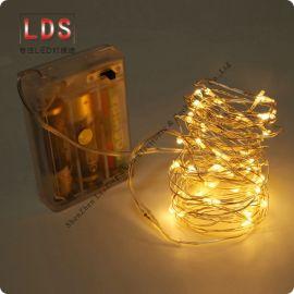 供应2米20灯暖白电池盒灯串 家居节日装饰防水灯串