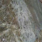 主動防護網 山體防護網價格 邊坡柔性網