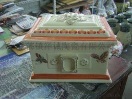 供应陶瓷骨灰盒陶瓷骨灰罐