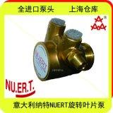 反渗透用高压泵增压循环
