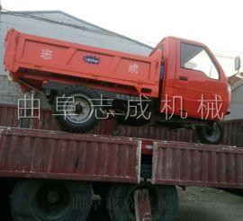 志成供应柴油大  工程车两吨农用三轮车