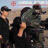 儿童|MV|纪录片|微电影|广告片|拍摄|制作