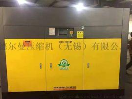 潍坊市万兹莱永磁变频螺杆空压机厂家