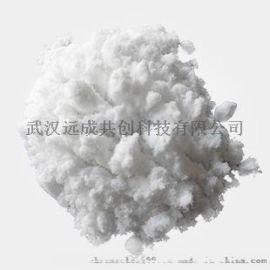 **铝酸酯偶联剂LS-821,现货供应