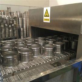 佳和达南海五金冲压件,保温瓶,周转箱喷淋清洗机除油