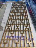玄关隔断不锈钢定制加工厂家 激光镂空屏风