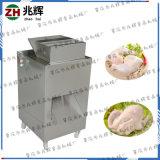 銷售各類家禽排骨切塊粒設備 不鏽鋼高效率家禽切丁機