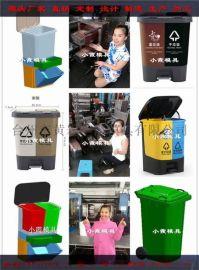 100升垃圾筐塑料模具