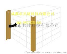 宜宾纸护角-宜宾电子防撞包装护角-家具护边护角