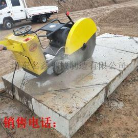 修路马路切割机 现货路面机械 马路缝机切割机