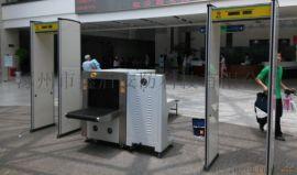 诊所便携式X光机行李安检机