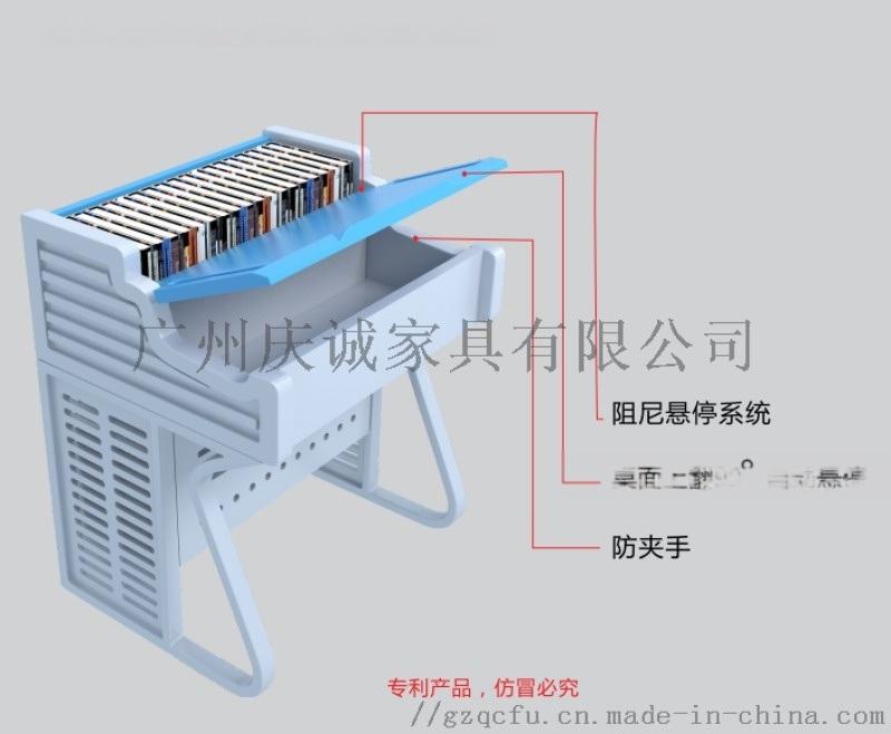 学生课桌椅,钢塑课桌,舒适环保课桌椅