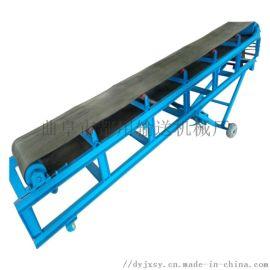 爬坡皮带输送机 花纹防滑带输送机LJ