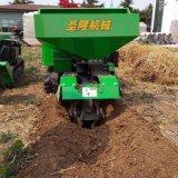 葡萄開溝施肥機,自走式多功能田園管理機