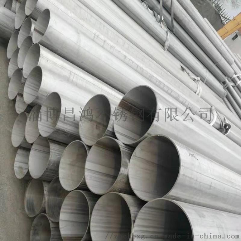 不锈钢无缝管生产厂家 规格型号齐全