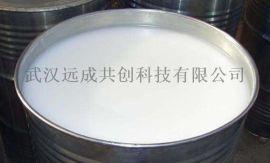 食品級十聚甘油肉豆蔻酸酯乳化劑原料廠家